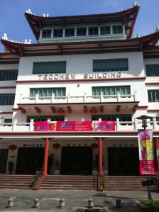 Teochew Building 1