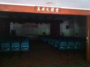 Teochew Building 6