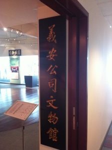 Teochew Building 7