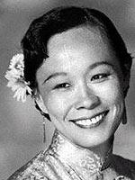 Elizabeth Choy