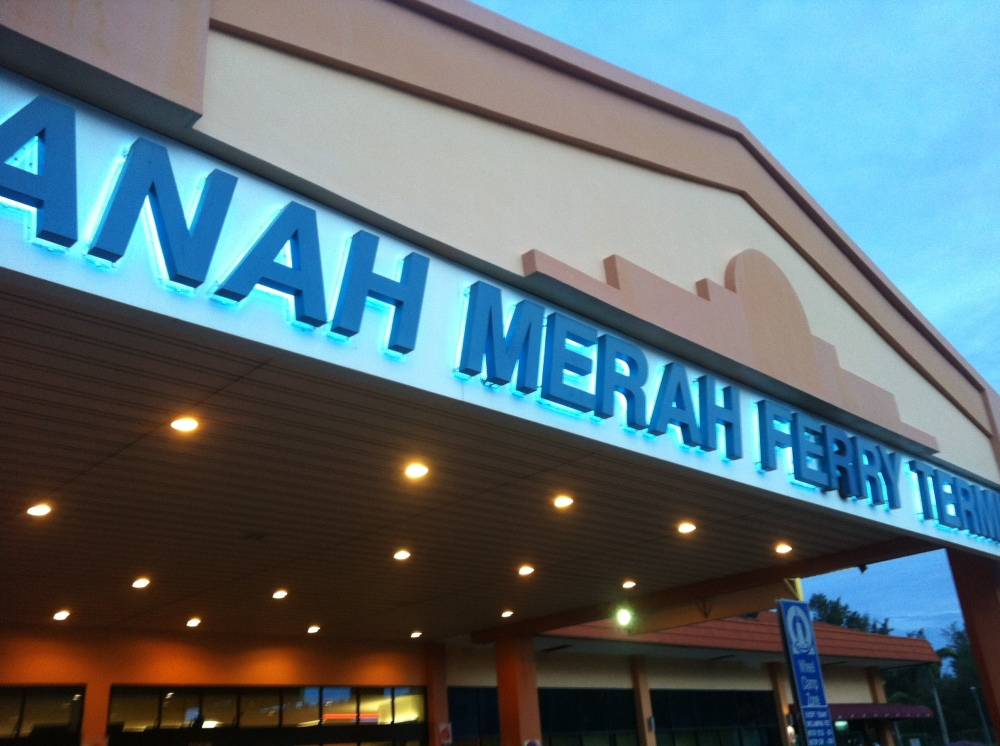 Tanah Merah Ferry Terminal 1