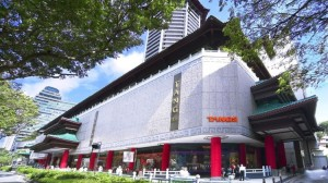 Tangs Orchard