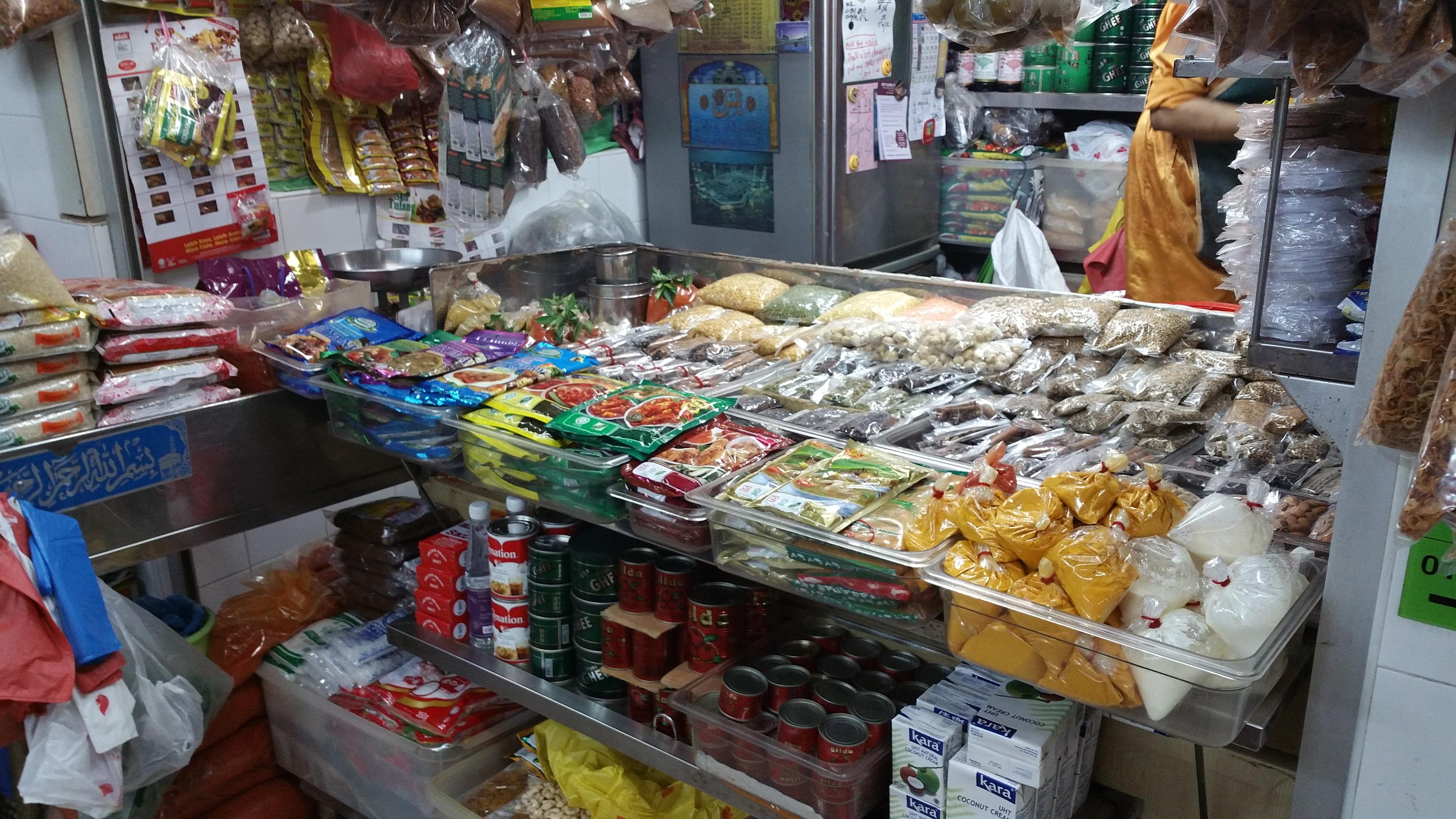 Geylang Serai Market And Joo Chiat Complex The Heartlander Tourist