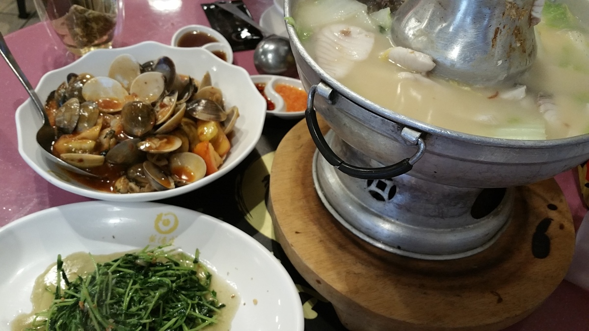 Makan place whampoa keng fishhead steamboat the for Asian cuisine lander