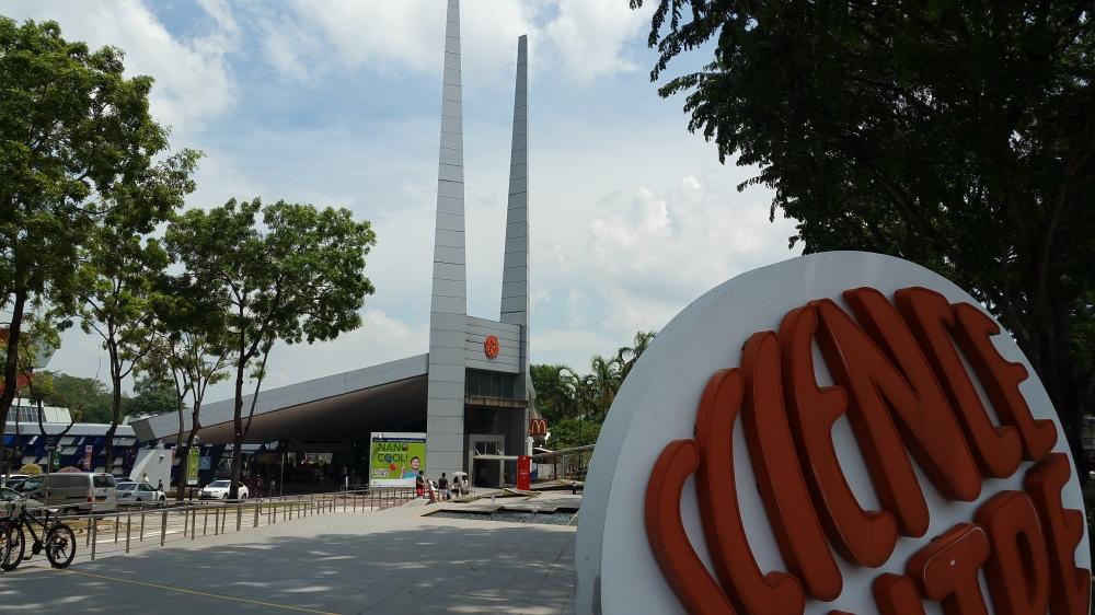 Science Centre Singapore 1